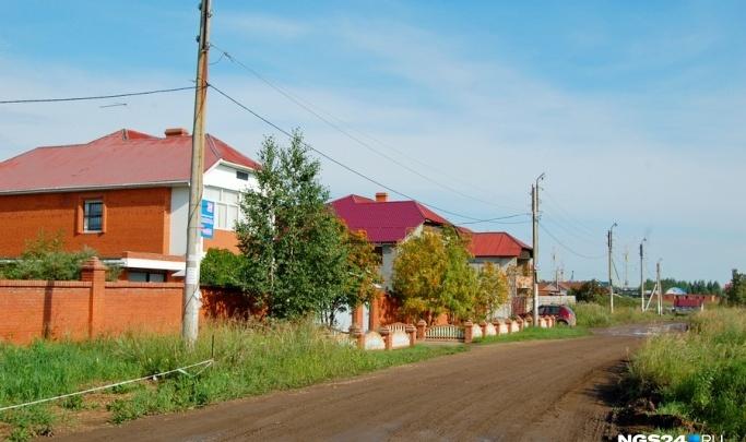 Сотни жителей Нанжуль-Солнечного остались без электричества и отопления на сутки