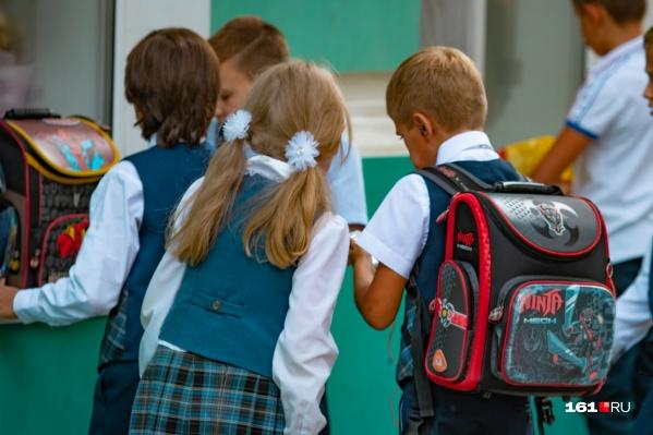 Каникулы не должны начаться во всех школах одновременно