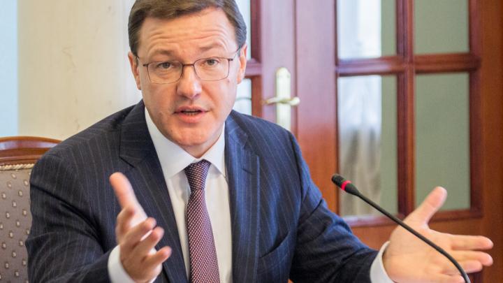 Губернатор рассказал об ужесточении карантина из-за COVID-19 в Самарской области