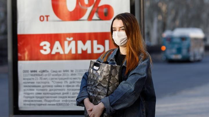 «Можно прогнозировать три сценария»: волгоградские врачи — о будущем коронавируса