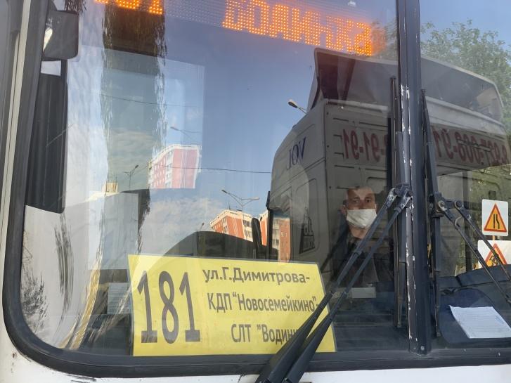 С апреля по октябрь компания организует перевозки не только по городским, но и по дачным маршрутам