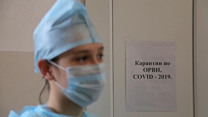 За неделю количество заболевших COVID-19 в Свердловской области выросло на 200 процентов