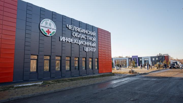 Новый инфекционный центр под Челябинском планируют расширить к январю