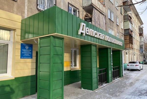 На Семафорной открылась новая детская поликлиника