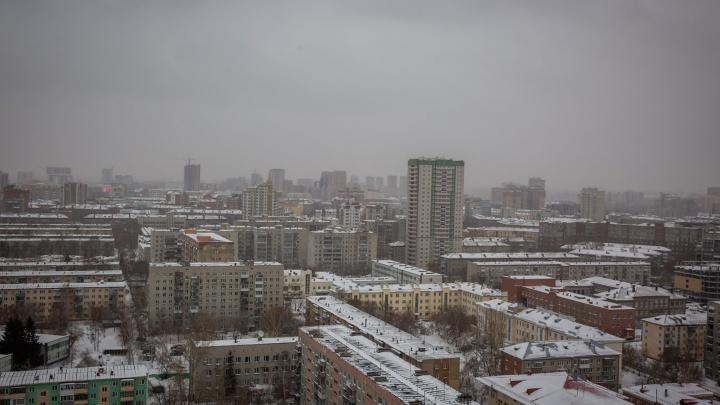 В мэрии назвали причину химического запаха в Новосибирске