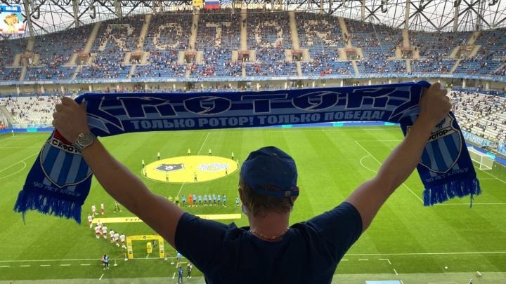 «Вопрос теперь, кто будет играть»: в Волгограде разрешили матч «Ротор» — «Краснодар»