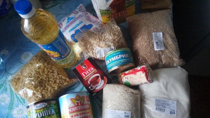 Свердловским пенсионерам привозят продуктовые наборы. Кому они положены?