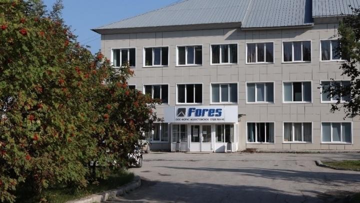 «Рабочие говорят, взорвалась мельница»: в Асбесте на заводе «ФОРЭС» пострадали два человека