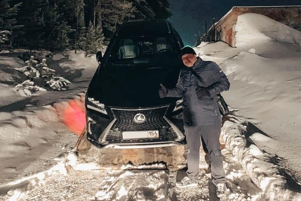 После завершения следственных мероприятий Lexus RX 300 вернули собственнику