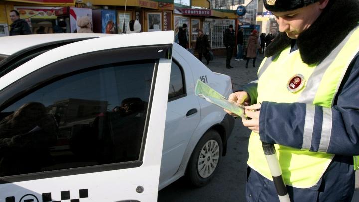 Заплатят вдвойне: для таксистов готовят усиленные штрафы