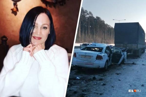 Светлана вызвала такси, чтобы добраться до работы, но поездка закончилась аварией
