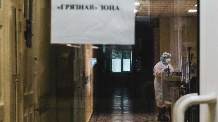 Росстат заявил о большем числе умерших с COVID-19 в Кузбассе, чем об этом сообщил оперштаб