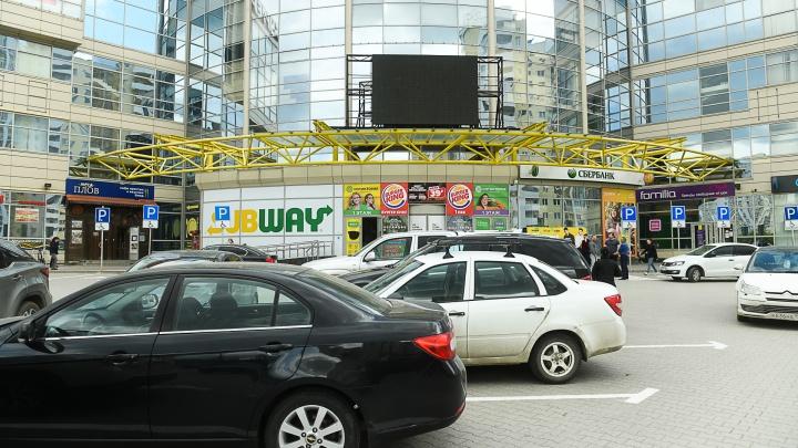 Куйвашев объяснил, почему большим магазинам не разрешают открыться, а «Леруа Мерлен» работает