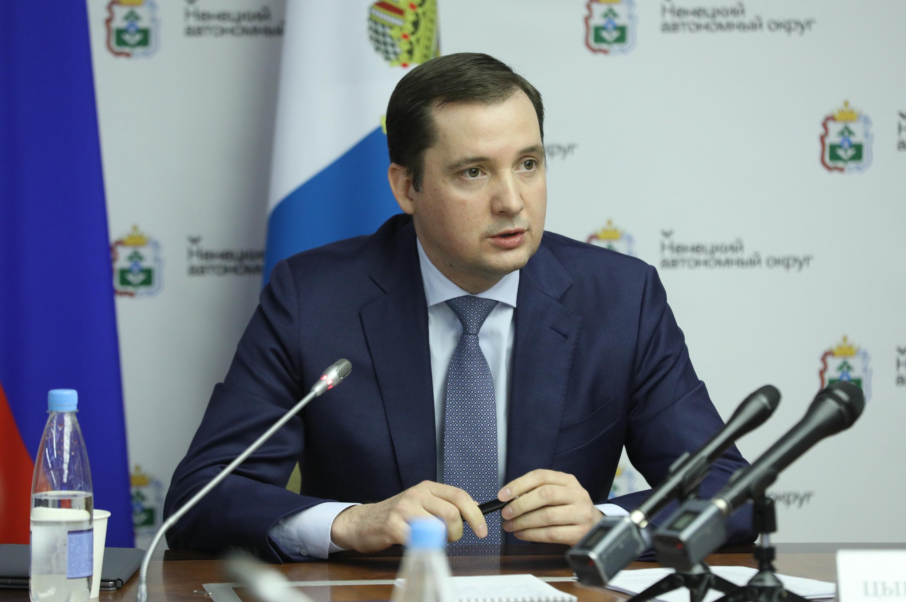 Документально закрепляется сохранение всех льгот и экономических гарантий жителям Ненецкого автономного округа