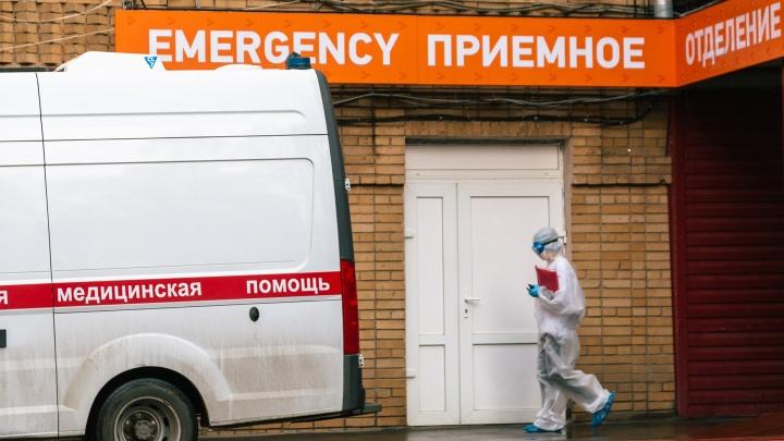 В Самарской области у 66 человек диагностировали COVID-19