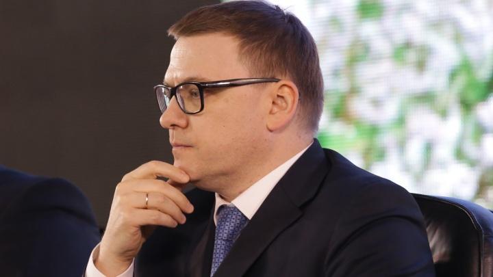Текслер предложил Путину расширить список получателей пособий на детей до трёх лет