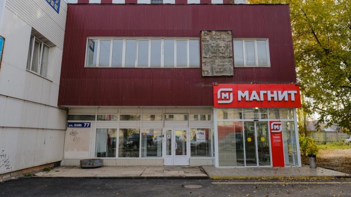 Здание с барельефом на КИМ, 77 закрыто сайдингом — и это нарушение. Почему его не убирают?