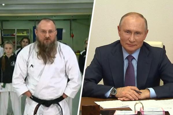 Путин поддержал озвученные предложения