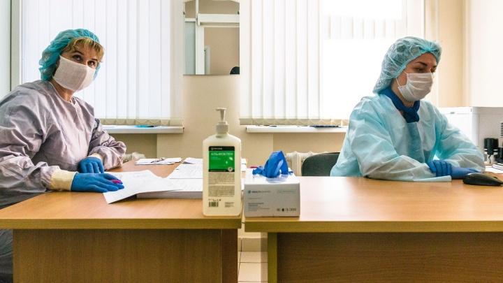 Челябинские депутаты одобрили доплаты врачам, работающим с «ковидными» пациентами