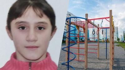 В Новосибирске пропала 11-летняя девочка — она ушла из дома ещё вчера