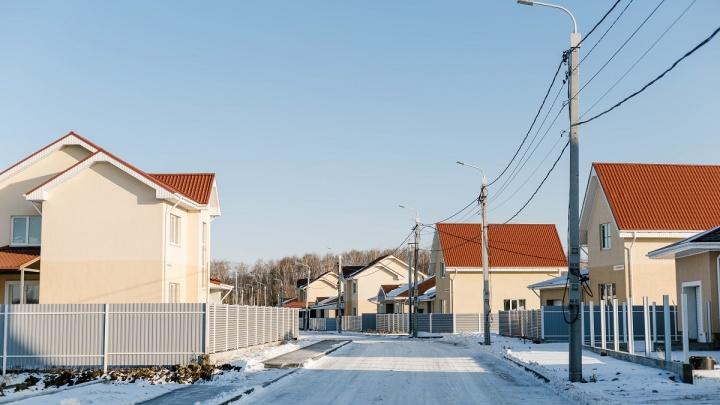 В приоритете — личное пространство: под Челябинском продают коттеджи в лучших европейских традициях