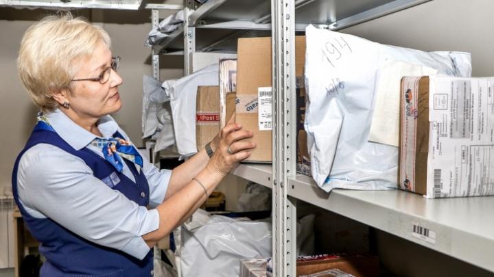 «Почта России» в Нижнем Новгороде переходит на особый режим работы