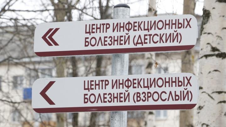 Оперштаб региона про коронавирус: в Архангельской области с наблюдения медиков сняли 3468 человек