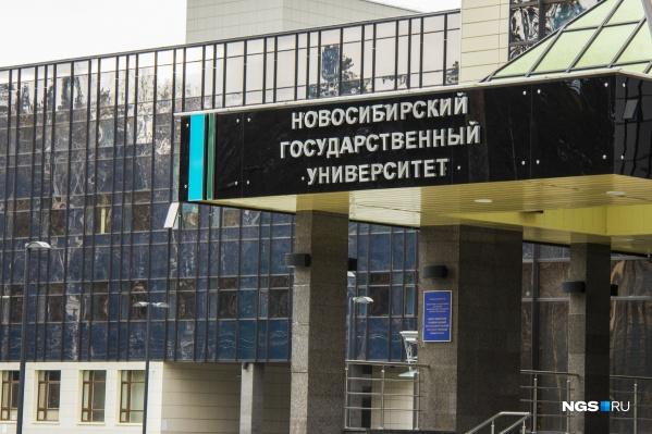 Ещё с 16 марта новосибирские вузы перевели студентов на дистанционное обучение