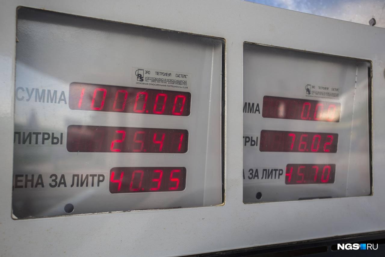 Цена бензина за последний год был стабильная: поправка шла только на уровень инфляции