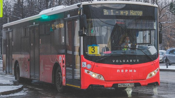 В общественном транспорте Перми начались рейды по поиску безбилетников