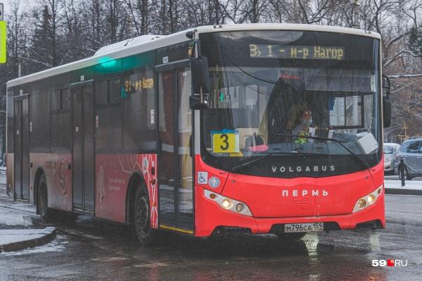 В пермских автобусах начались рейды