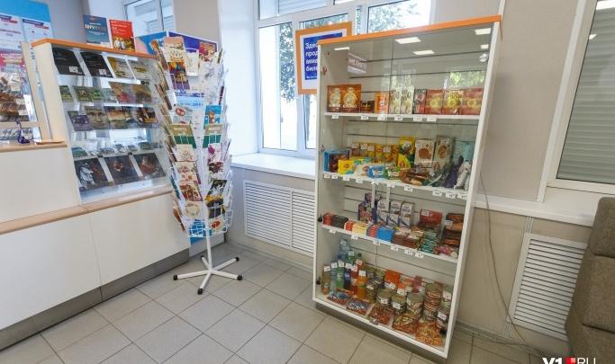 Волгоградским пенсионерам пенсию и продукты принесут на дом почтальоны