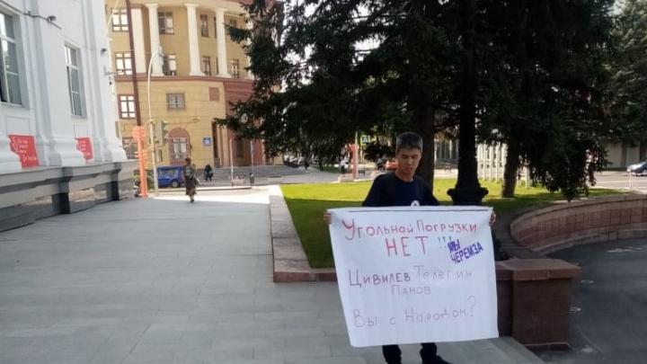 Власти Кузбасса приравняли одиночный пикет к массовому мероприятию