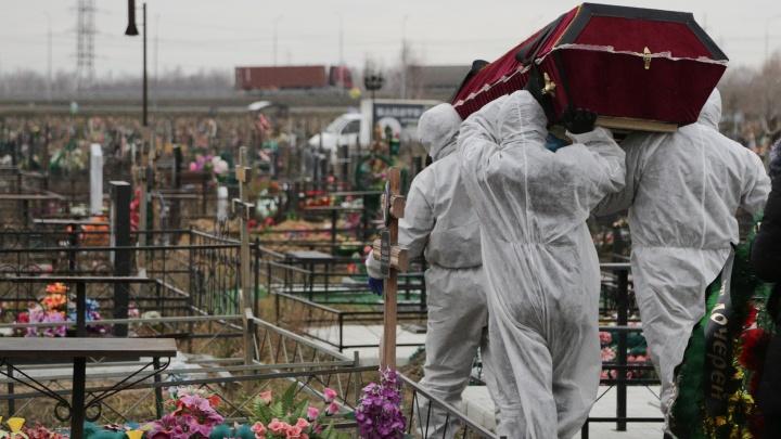 Пик смертности от коронавируса в Омской области пришелся на ноябрь. Показываем скачок на графике