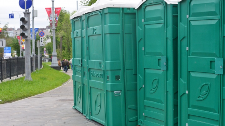 Александр Высокинский пообещал создать в Екатеринбурге сеть общественных туалетов