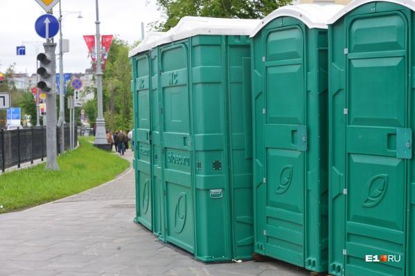 В центре Екатеринбурга с трудом можно найти общественный туалет