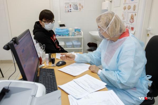 Сейчас в регионе полторы тысячи человек под наблюдением медиков