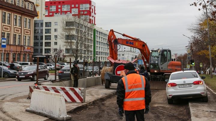 В Уфе по улицам Комсомольская и 8 Марта продлевается ограничение движения