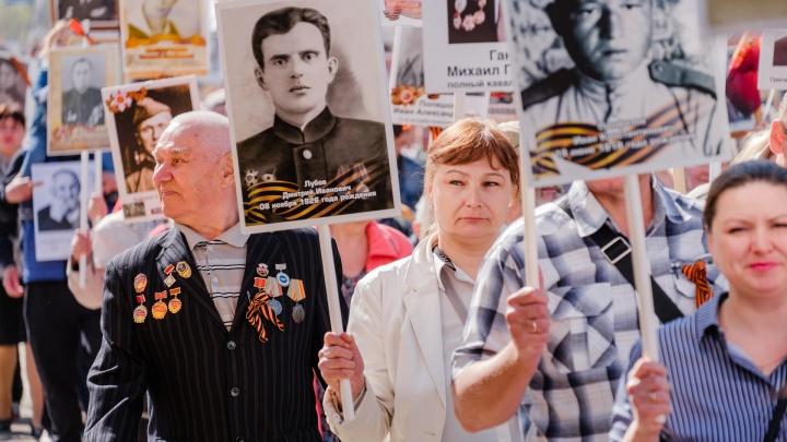 В Прикамье ищут родных бойца Великой Отечественной войны, погибшего в 1942 году