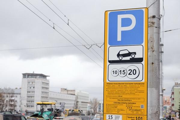 Платные парковки в Перми появились три года назад