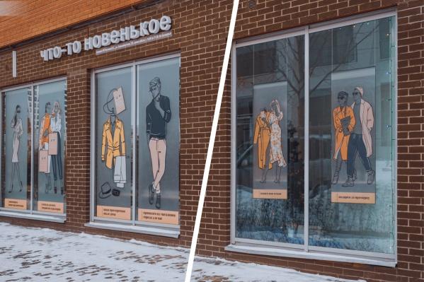 Новосибирский художник-иллюстратор фактически сделал работу мэрии, приведя все витрины в соответствие с правилами. Правда, пока только виртуально