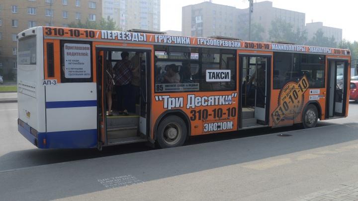 В Екатеринбурге на карантин отправили 90 водителей и кондукторов автобусного предприятия