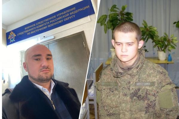 Адвокат Руслан Нагиев сейчас находится в Чите
