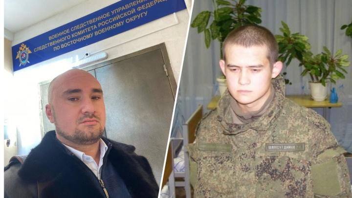 Новый эпизод дедовщины в части под Читой: у Рамиля Шамсутдинова вымогали деньги