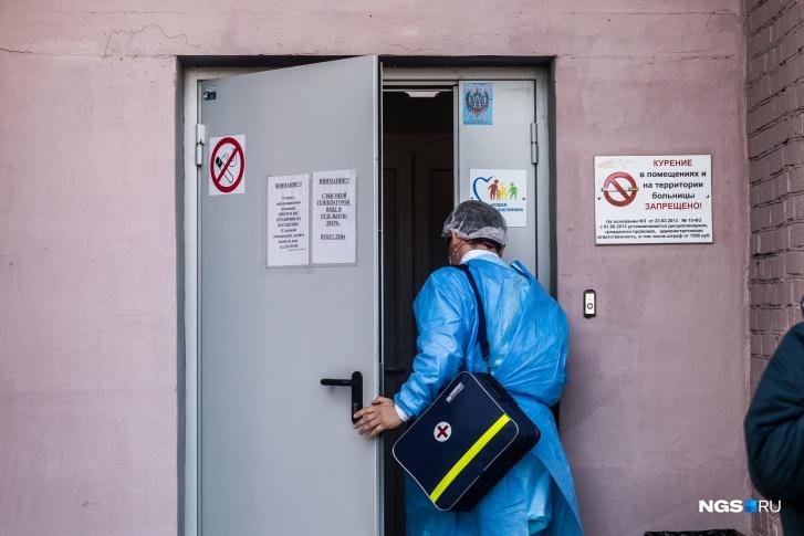 После того, как ординатор осмотрел всех запланированных на день пациентов, он возвращается в больницу