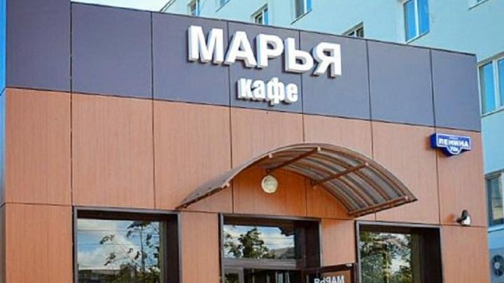 Мэрия Перми оценила выкуп кафе-шаурмы на улице Ленина в 10,9 миллиона рублей