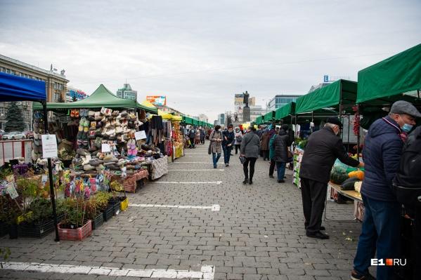 Ярмарки будут проходить на площади каждые выходные до середины ноября