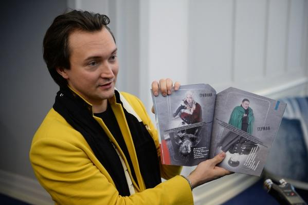 Вячеслав Стародубцев работает главным режиссером в НОВАТе уже 3 года