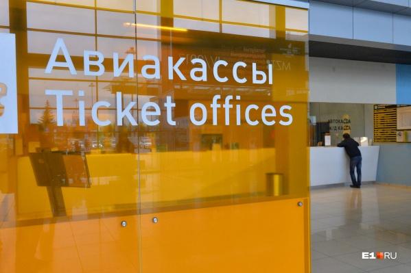 Должникам запретили покидать Россию, но именно в этом году из-за коронавируса попасть за границу стало особенно сложно