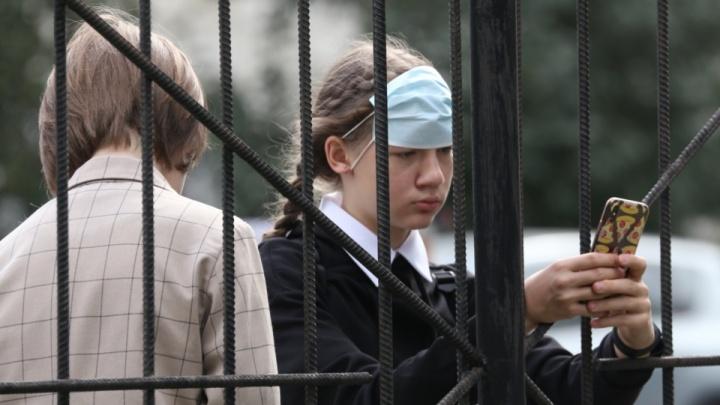 В Челябинской области рассказали, как школьников будут отправлять на карантин из-за COVID-19
